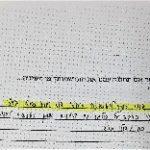 הרב_יהודה_דויטש