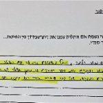 הרב_שמעון_ארלנגר